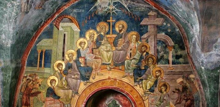 Pogorârea Duhului Sfânt | Cateheză