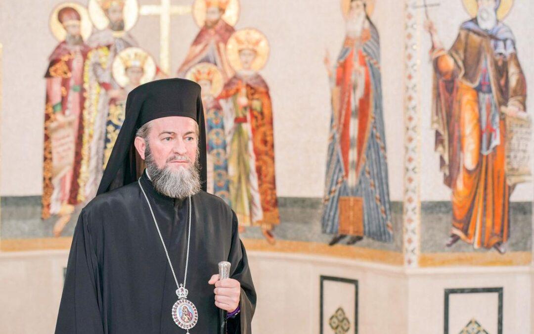 Preasfinţitul Părinte Iustin al Maramureșului și Sătmarului îşi sărbătoreşte ziua onomastică