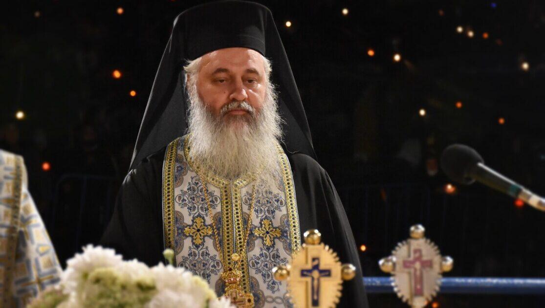 Cateheză Arhim. Dumitru Cobzaru – Maica Domnului și Mănăstirea Nicula