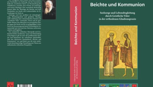 """Volumul """"Spovedanie și comuniune"""" al Părintelui Mitropolit Andrei, publicat în limba germană"""