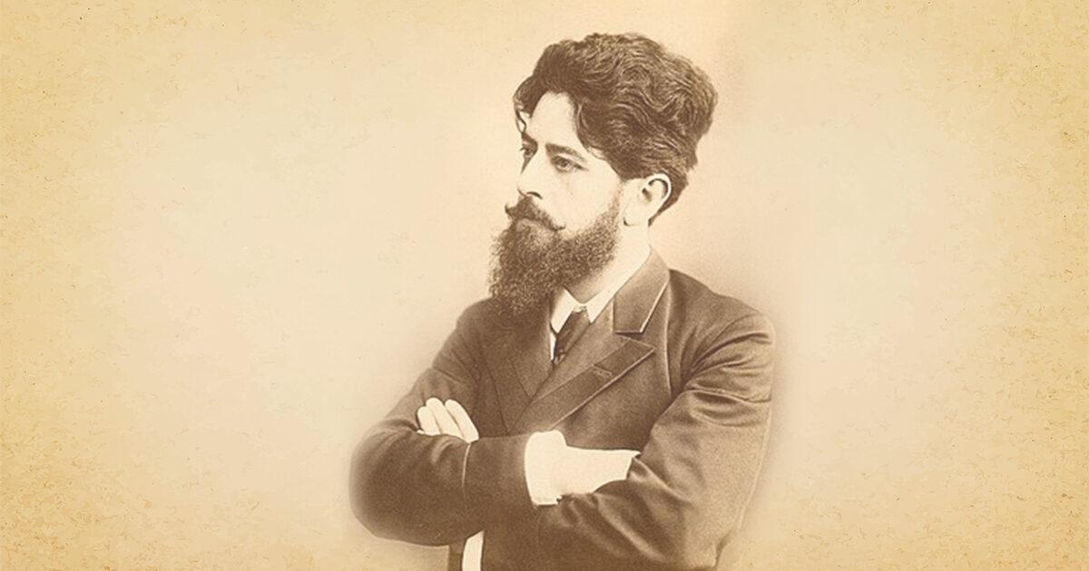 Alexandru Ciurcu (29 ianuarie 1854-22 ianuarie 1922)