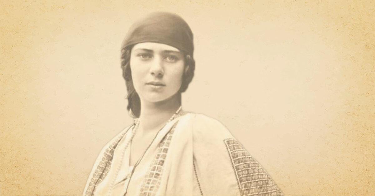 Principesa Ileana a României (5 ianuarie 1909-21 ianuarie 1991)
