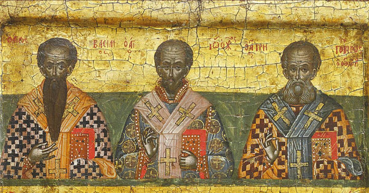 Sfinții Trei Ierarhi în raport cu știința epocii lor și actualitatea viziunii lor