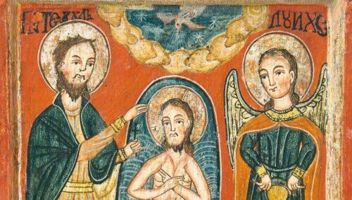 """O icoană a Botezului Domnului, realizată în secolul XVIII în manieră populară, """"exponatul lunii ianuarie"""" la Muzeul Mitropoliei Clujului"""