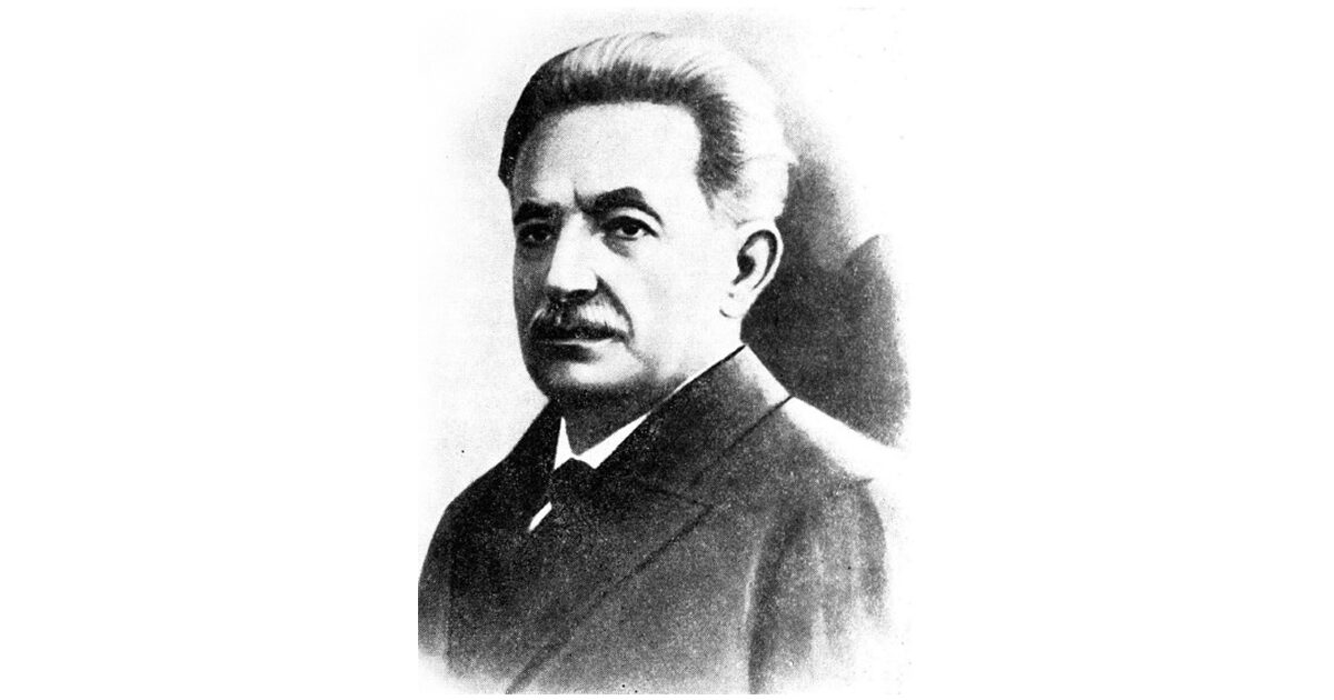 Ioan Slavici (18 ianuarie 1848 -17 august 1925)