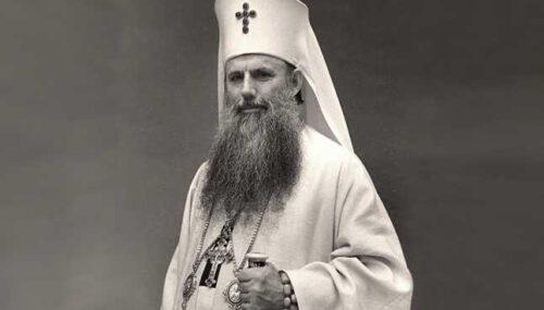 Patriarhul Justinian Marina (22 februarie 1901 – 26 martie 1977)