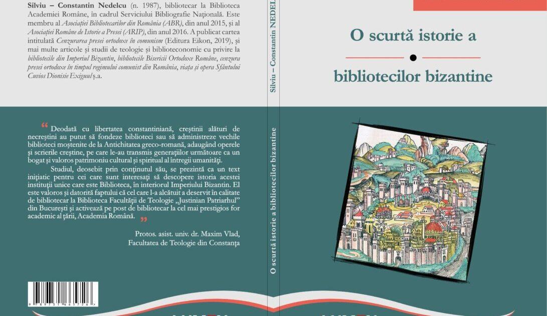 Bibliotecile bizantine și rolul lor