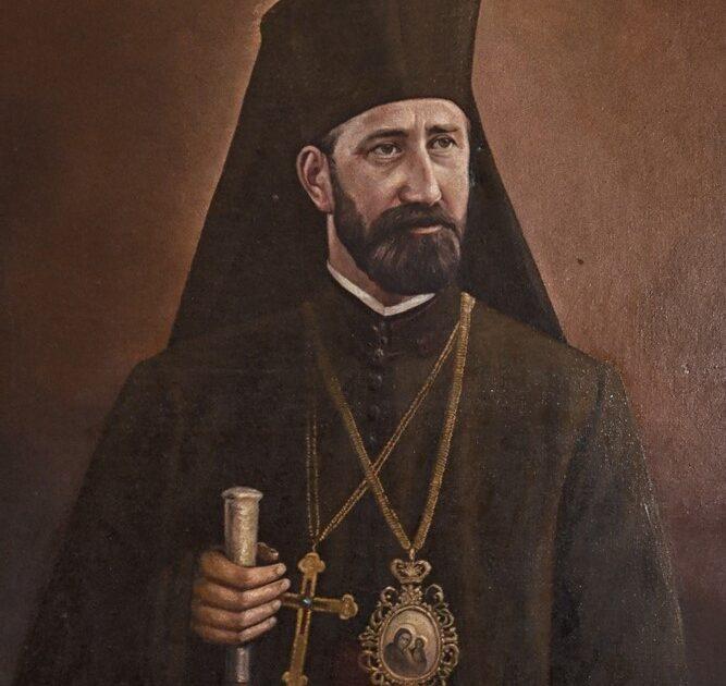 Mitropolitul Nicolae Colan (28 noiembrie 1893 – 15 aprilie 1967)
