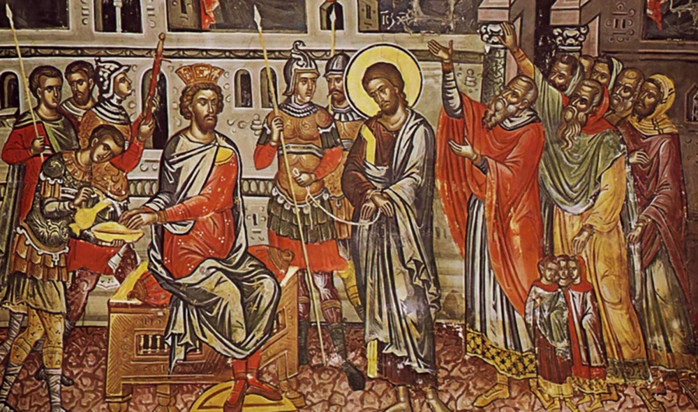 Procesul lui Iisus | Pr. Prof. Stelian Tofană