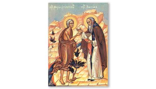 Viața Sfintei Cuvioase Maria Egipteanca