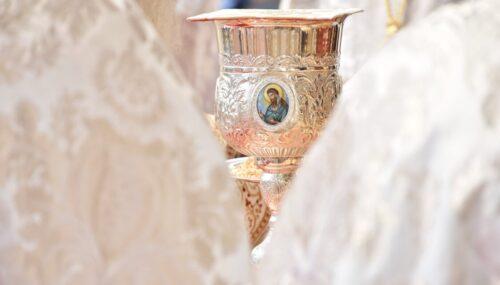 Repere istorice despre Sfânta Liturghie