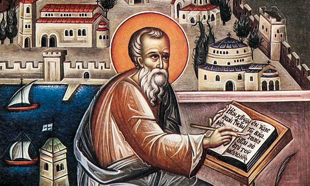 Sfântul Nicolae Cabasila, isihasmul laicilor și mistica sacramentală