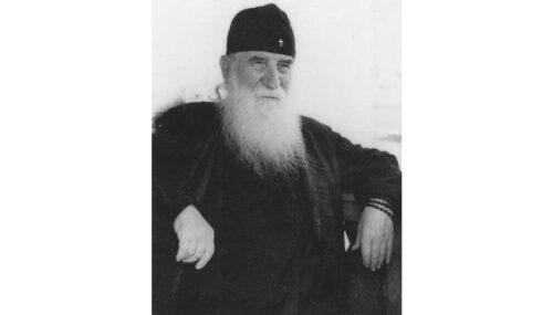 Sfântul Iustin Popovici și aventura cunoașterii lui Dumnezeu