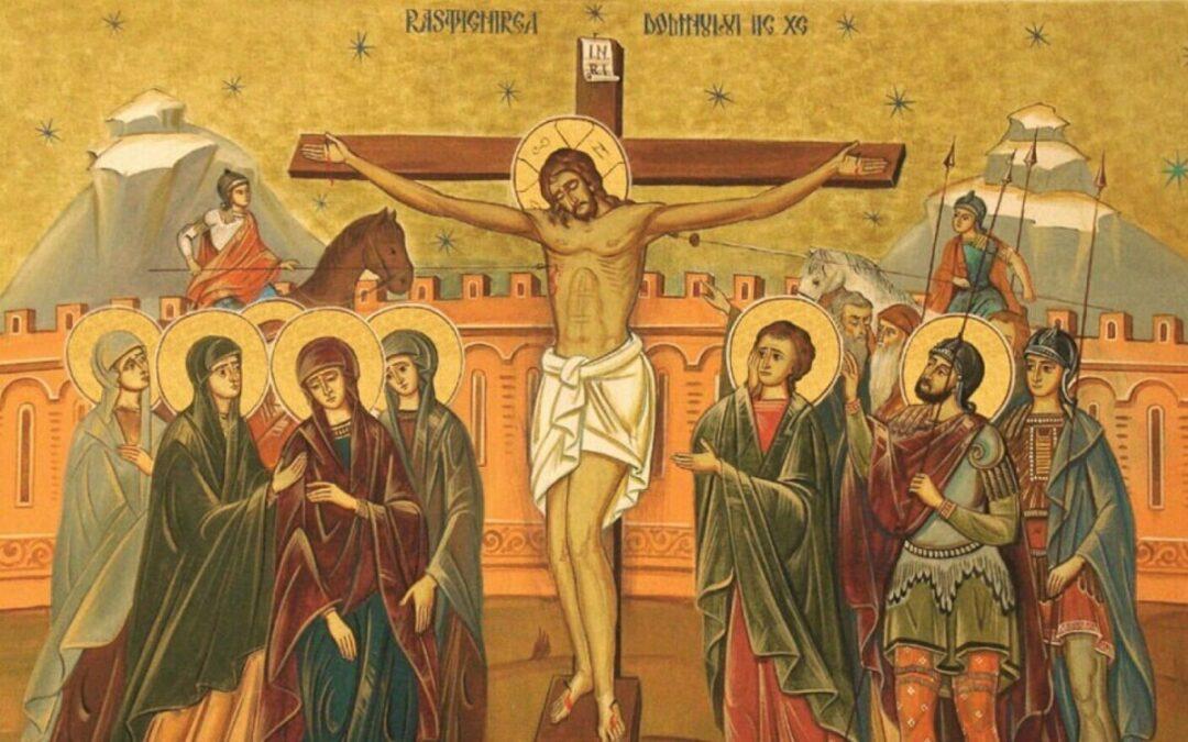 Crucea și urmarea