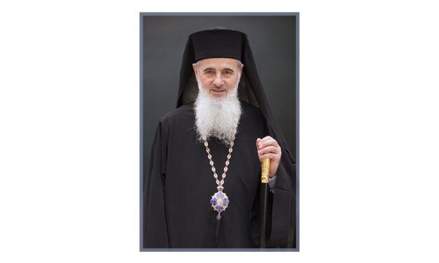 In Memoriam Preasfințitul Părinte Episcop Vasile Flueraș Someșanul – Medalion Biobibliografic