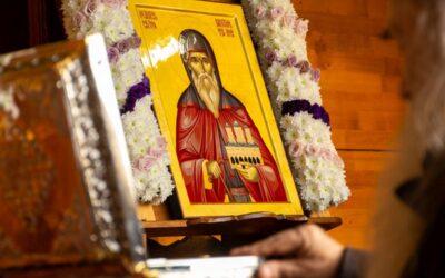 Programul sărbătorii Sfântului Cuvios Dimitrie cel Nou, Ocrotitorul Bucureștilor
